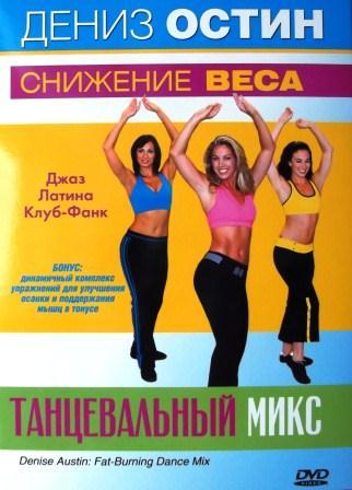 упражнения_для_похудения_uprazhneniya_dlya_pohudeniya