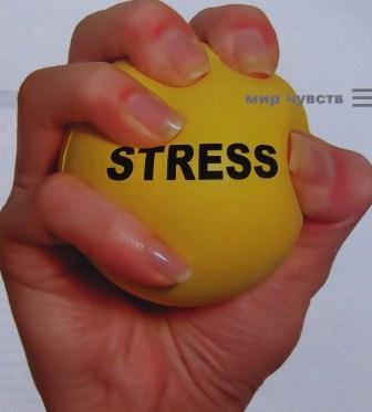 как_бороться_со_стрессом1_kak_borotsya_so_stressom1